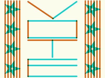 Vote Day 7 lettering illustration