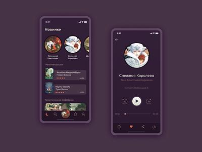Fairy Tales App kid ios app design app mobile ui ios
