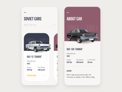 Soviet Cars (mobile)