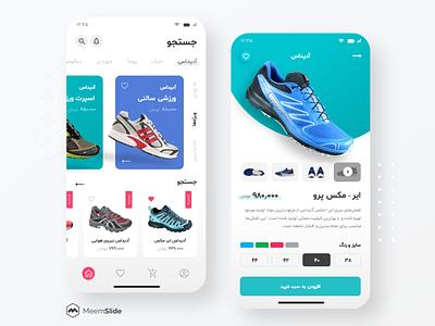 Online Running Shop UI persian design ppt powerpoint pptx template user experience rtl meemslide shop app user interface uiux ui