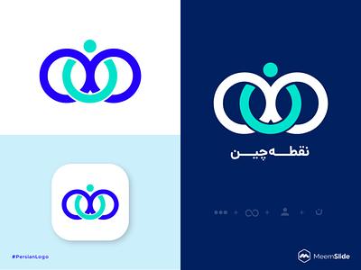 Noghtechin   Fa Logo persianlogo persian logo design logotype logo meemslide