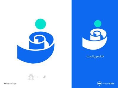 Flaxoplast Farsi Logo farsi persianlogo logodesign logotype branding design logo meemslide