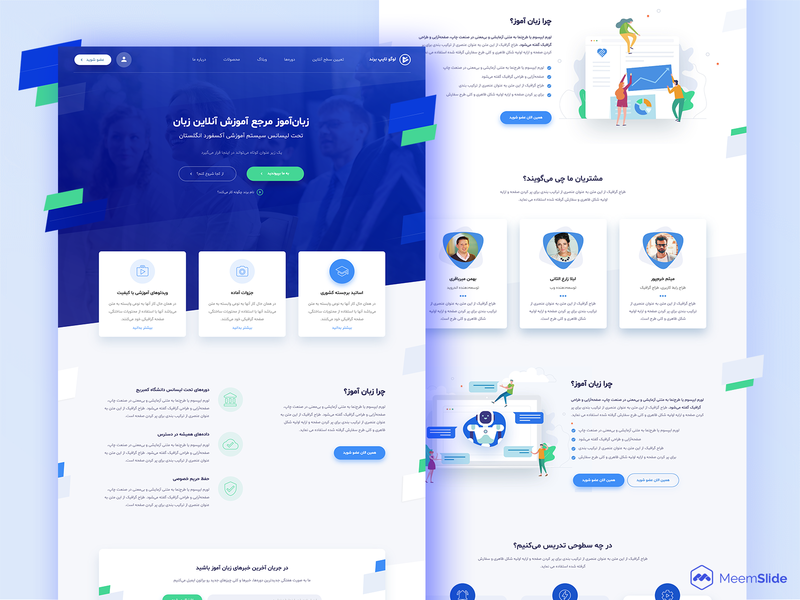 ZabanAmooz Landing Page learning landing page ui design design user experience user interface uiux ui meemslide
