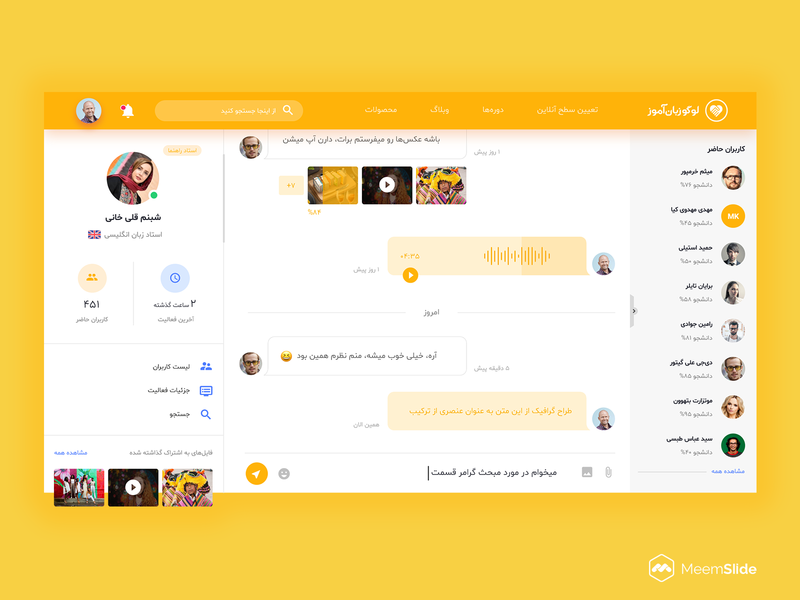 Chat Page UI design ui design support chat user experience user interface ux ui meemslide