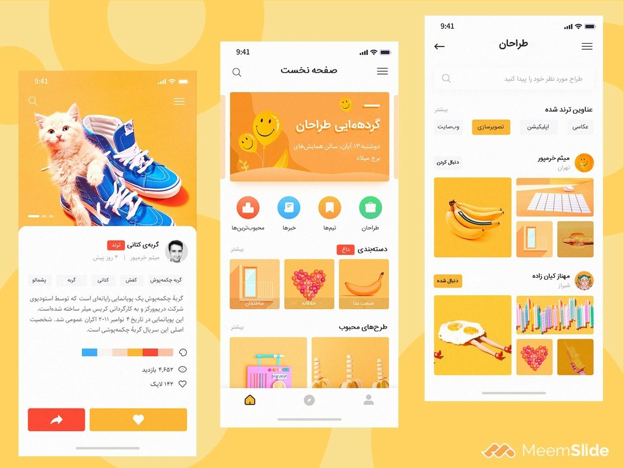 """Tarahan Baratar"" UI Concept persian ui pack user inteface design meemslide"