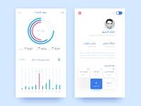 Freelancer App UI Design (Persian Lang.)