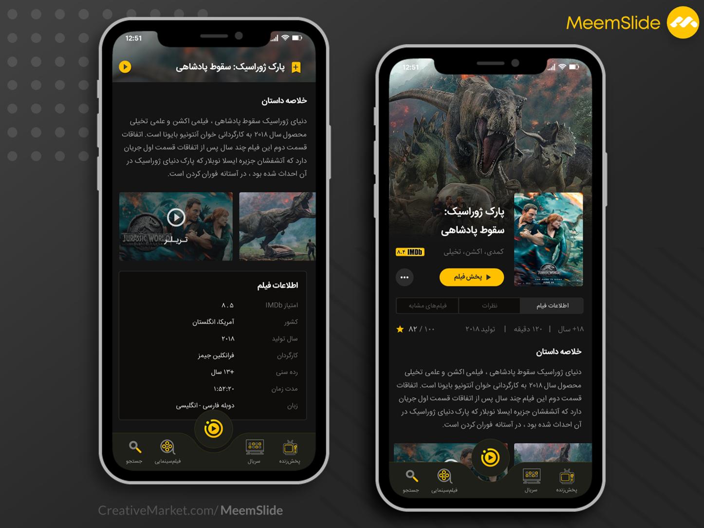 Movie App UI creativemarket app mobile meemslide pptx ppt powerpoint uiux ui music film cinema movie