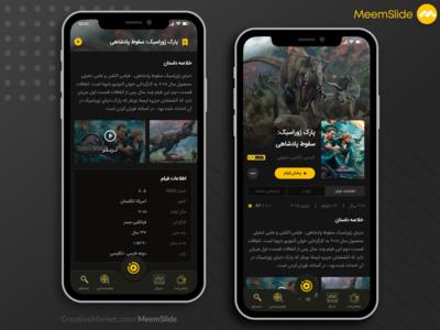 Movie App UI