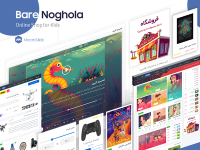 Bare Naghola UI (Page 2) shopping app shop farsi pptx powerpoint user interface design ui design uiux ui meemslide
