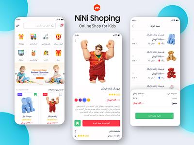 """NiNi"" Mobile UI Design persian powerpoint design template pptx ui kit ui ux ui design uiux user interface ui meemslide"