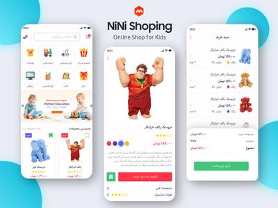 """NiNi"" Mobile UI Design"