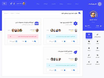 Homiase Dashboard UI rtl persian farsi arabic design pptx powerpoint dashboad user experience ui ux ux user interface ui homiase meemslide