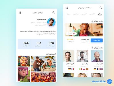 Hire Translator App UI design template app hire user inteface ux uiux ui meemslide
