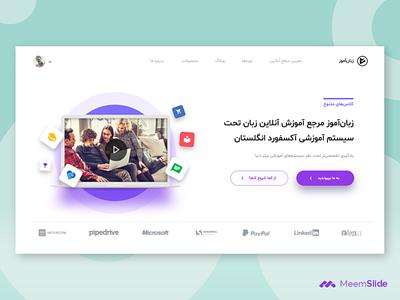 Zaban Amooz UI Design header persian design template ppt pptx powerpoint ui  ux ui design meemslide