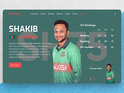 Cricket Website Design design landingpage bangladeshcricket bangladesh bd cricket webpage website web uiux ui