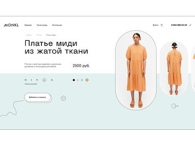 Dress Monki. Card Product. store online product card monki dress