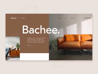 Furniture factory Bachee. design store product online factory furniture branding graphic design ui