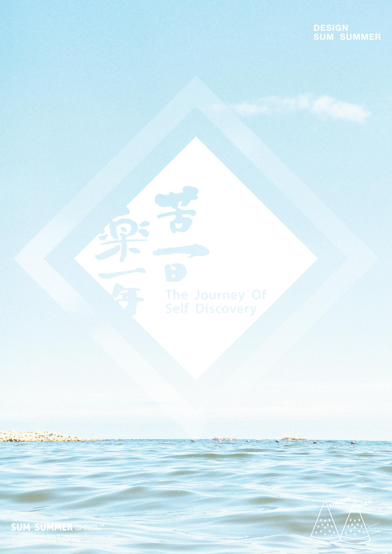 Sum summer 02