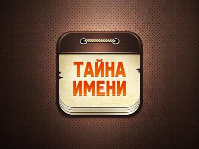 Taina icon
