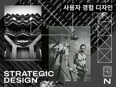 [ L V Y O U T ] designer figma layout black and white design branding ux ui