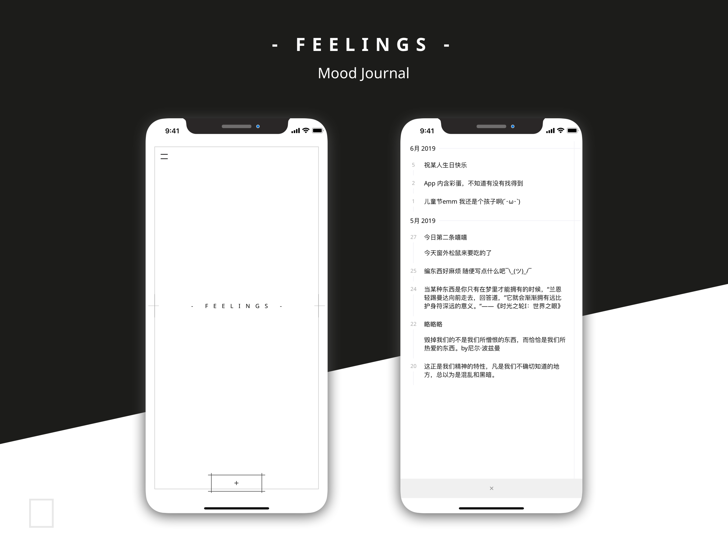 Feelings - Mood Journal App