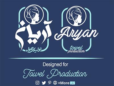 Towel Logo typography vector illustration design type branding iran towel graphic design logo