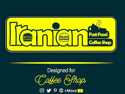 Coffee Shop (FastFood) food fast food cafe coffee shop ux vector ui typography logo iran illustration graphic design design branding