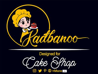 Cake shop (confectionery) book cake motion graphics vector typography logo iran illustration graphic design design branding