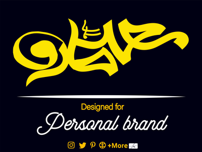 Logo Name (typography) name vector ui typography logo iran illustration graphic design design branding