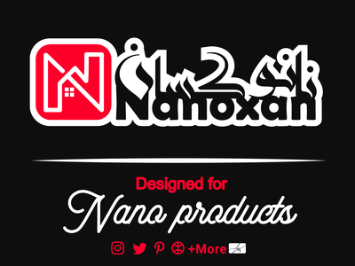 Nano logo nano iran vector ui illustration design typography logo graphic design branding