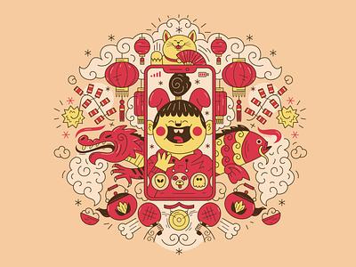 Tik Tok pingpong tea filters girl asia cat lucky dragon tiktok application china