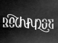 Another ambigram sketch