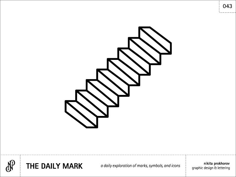 The Daily Mark 043 - Stairs... headache design logo logomark mark icon symbol graphic design thedailymark stairs escher illusion