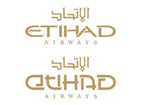 Etihad // Ambigram