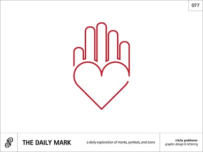 The Daily Mark 077 - Heart In Hand