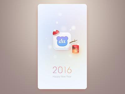 New Year lantern china snow ui card happy 2016