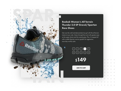 E Commerce product page