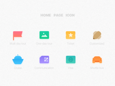 Home icon for travel app