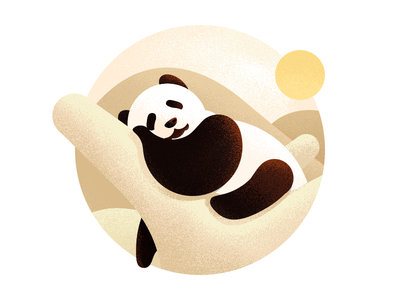 The Panda Waiting For The Holidays