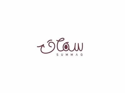 sumaq arabic logo logotype