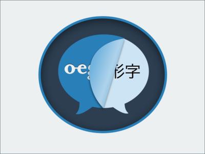 translation iconography