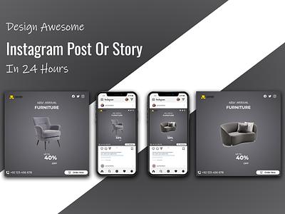 Social Media Post Design | Instagram Post illustration design facebook banner post ad social media design ad design social media pack