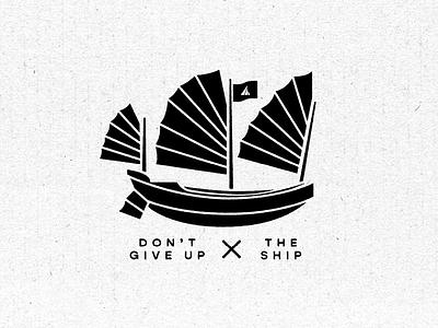 Junk Ship chinese junk chinese junk chinese junk ship chinese junk ship illustration tshirt ship junk junk ship