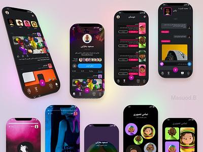 Concept of social media app