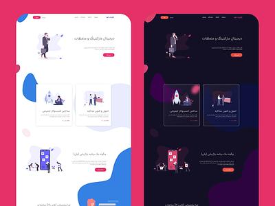 Marketing Web Design motion graphics graphic design uxdesigner web design webdesign uxui