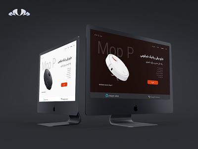 Xiaomi vacuum robot branding design landing page website xiaomi uidesign prototype uiux graphic design ui