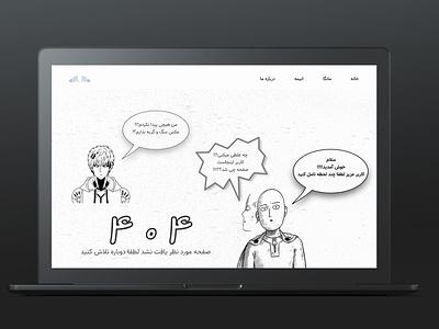 Error 404 uiwebsite error 404 branding logo design uidesign ui uiux graphic design