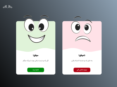 Flash Messages flash messages vector ui illustration branding app design uidesign uiux graphic design