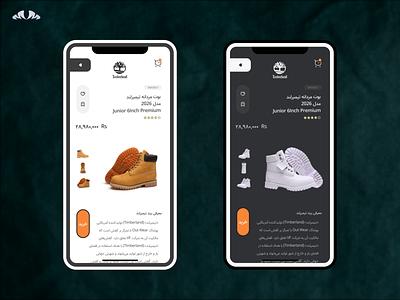 E-Commerce Shop (Single Item) dailyui012 dailyui vector illustration branding app design uidesign uiux ui graphic design