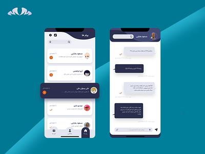 Direct Messaging 13 profile chatbox direct messaging vector logo illustration branding app design uidesign uiux ui graphic design